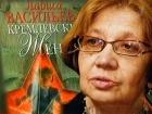 Пусть говорят: Лариса Васильева: Тайны кремлевских жен