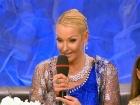 Пусть говорят: Анастасия Волочкова: ну и ню!