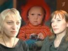 Пусть говорят: Тётя Юля – моя мама