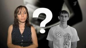 Жительница Ярославля готова родить от своего сына