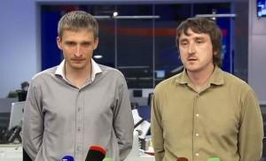 Задержанных в Украине журналистов освободили
