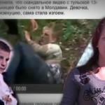 Героям передачи «Пусть говорят» из Молдовы грозит до пяти лет тюрьмы