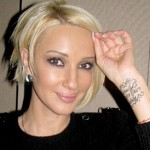 Лера Кудрявцева рассказала о свадьбе